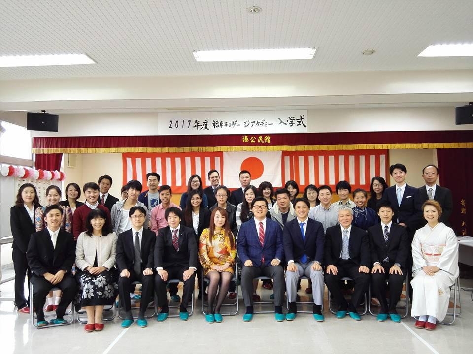 H29年度10月新入生 入学式を行いました